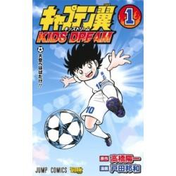 Captain Tsubasa Kids Dream 1