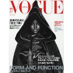 Abonnement Vogue Japan