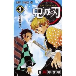 Kimetsu no Yaiba 3
