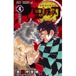 Kimetsu no Yaiba 4