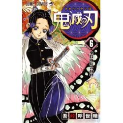 Kimetsu no Yaiba 6