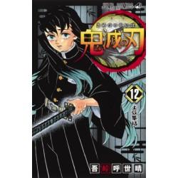 Kimetsu no Yaiba 12