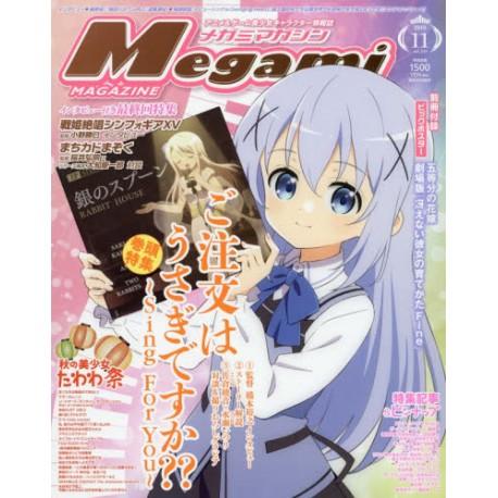 Abonnement Megami Magazine