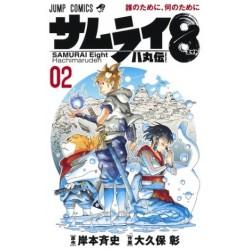 Samurai 8 Hachimaruden 1