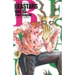 Beastars 15