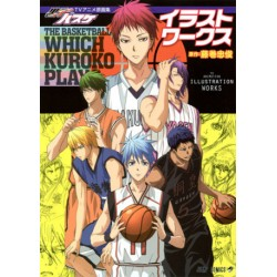 Kuroko's Basket - Illustration Works