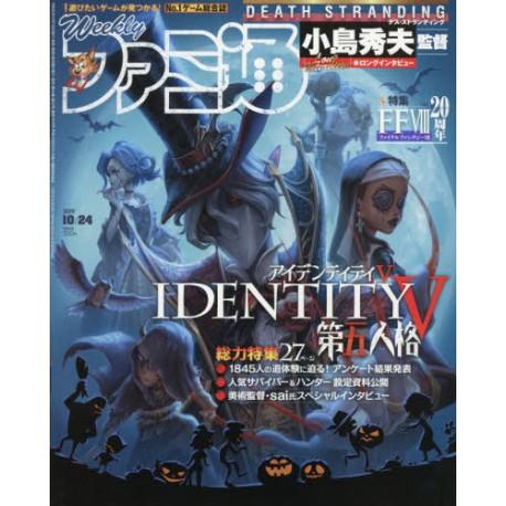 Abonnement Weekly Famitsu
