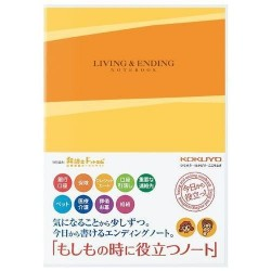 Living & Ending Notebook