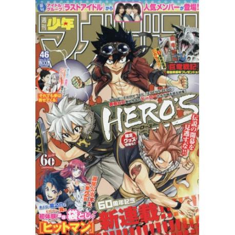 Abonnement Weekly Shonen Magazine