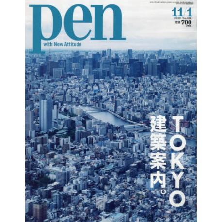 Abonnement Pen