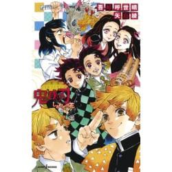 Kimetsu no Yaiba - Shiawase no hana (Novel)