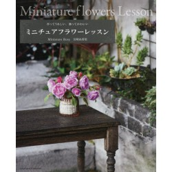 Miniature Flowers Lesson