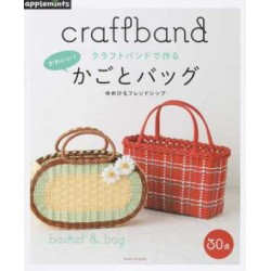 Craftband - Basket & Bag