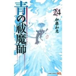 Blue Exorcist 24 (VO)