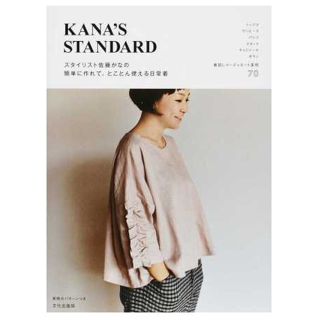 Kana's Standard I