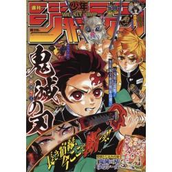 Weekly Shonen Jump n°50