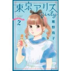 Tokyo Alice Girly 2