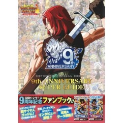 Super Dragon Ball Heroes - 9th Anniversary Super Guide