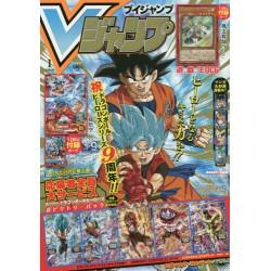 V Jump n°01/2020