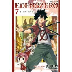 EDENS ZERO 7