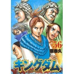 Kingdom 56