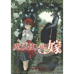 The Ancient Magus Bride 2 (VO)