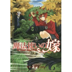 The Ancient Magus Bride 3 (VO)
