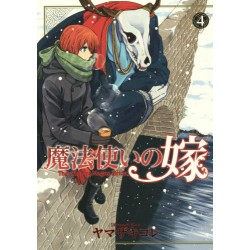 The Ancient Magus Bride 4 (VO)