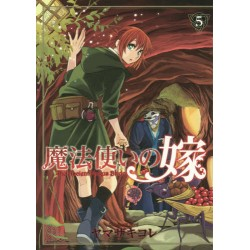 The Ancient Magus Bride 5 (VO)