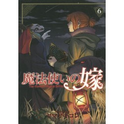 The Ancient Magus Bride 6 (VO)
