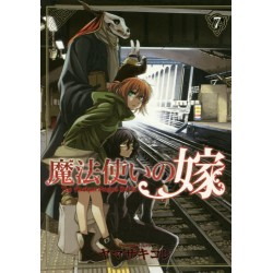 The Ancient Magus Bride 7 (VO)