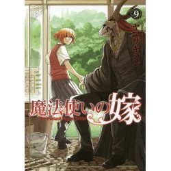 The Ancient Magus Bride 9 (VO)