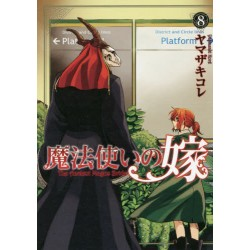 The Ancient Magus Bride 8 (VO)
