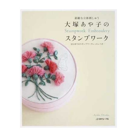 Ayako Otsuka's Stumpwork Embroidery
