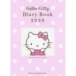 Agenda Hello Kitty - Diary Book 2020 -