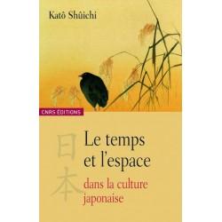 Le temps et l'espace dans la culture japonaise