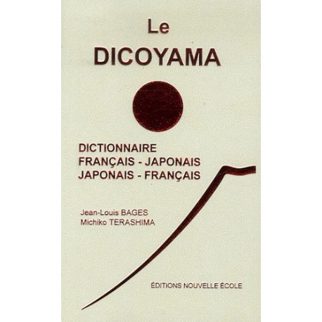 Dicoyama