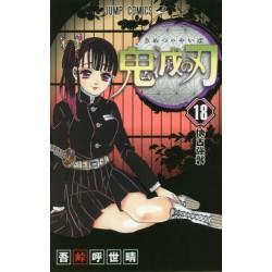 Kimetsu no Yaiba 18