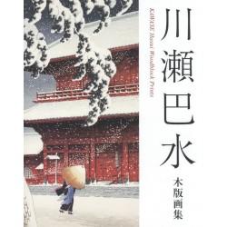 KAWASE Hasui Woodblock Prints