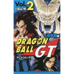 Dragon Ball GT 2
