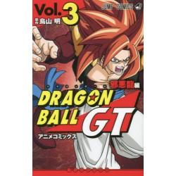 Dragon Ball GT 3