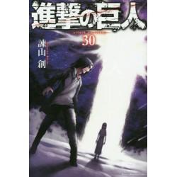 L'Attaque des Titans  30
