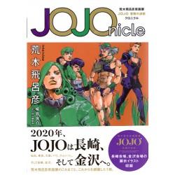 JOJOnicle Araki Hirohiko Genga Ten JOJO Boken no Hamon Chronicle