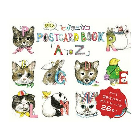 A to Z Postcard book de HIGUCHI Yûko