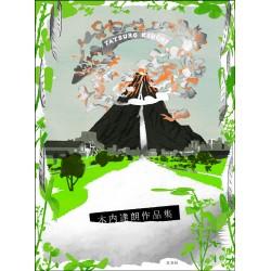 KIUCHI Tatsurô ArtWorks