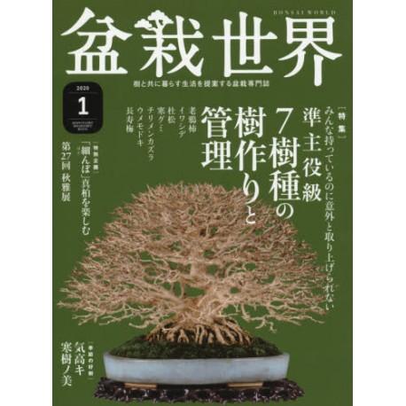 Abonnement Bonsai World