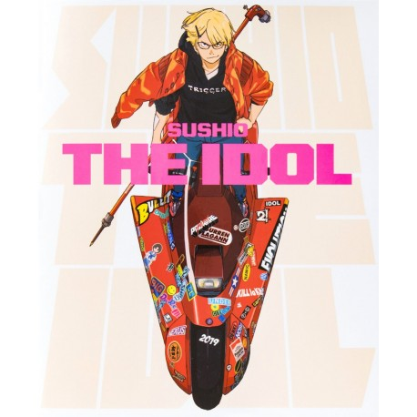 SUSHIO - THE IDOL -