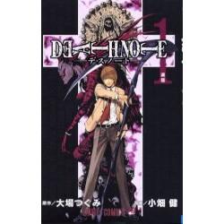 Death Note 1 (VO)