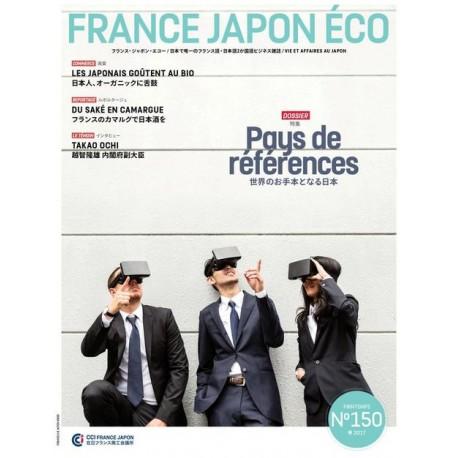 France Japon Éco N°150