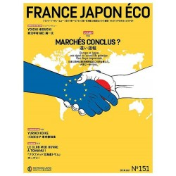 France Japon Éco N°151